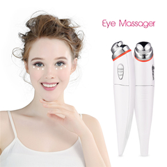 Electric eye massager anti-aging black eye micro-current high-frequency vibration eye Skin Care