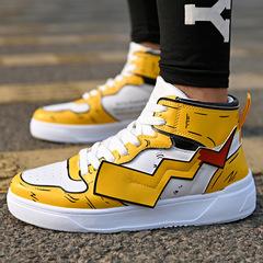 New Pikachu joint name Air Force No. 1 aj1 men's shoes wild fashion Goku basketball high-top shoes Pikachu - yellow 41