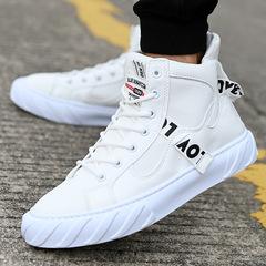 Fashion high canvas shoes hip hop tide shoes Korean men's shoes trend stitching shoes casual shoes 44 white