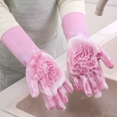 COCO Home Magic Silicone Dish Washing Gloves Kitchen Accessories Dishwashing Glove Household Tools PINK ONE SIZE