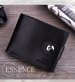 Valentine's day Birthday Gift Business Short Purse Men Retro Clasp  Wallet black normal