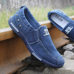 Fashion Men Canvas Shoes Male Summer Casual Denim Shoes Mens Sneakers Slip On Loafers blue 39