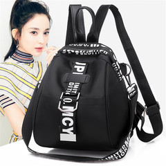 Letters printing backpack Oxford cloth bag water proof anti-wrinkle single shoulder bag black one size