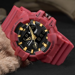 Multifunctional Sports Waterproof Military Watch Men's Luminous Time Student Watch Red