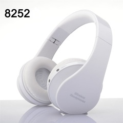 Hot wireless 8252 headset Bluetooth headset power display, call function, support music white