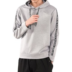 Men's 2019 New arrival Custom Hooded Solid Color Net Edition Casual Wear