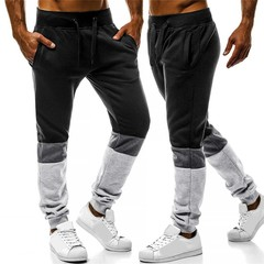 Explosion Men's Contrast Stitching Casual Sports Trousers Loose Men Wild Trend Men's Trousers