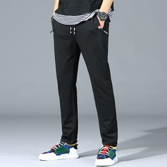 Lucky Men New arrival Men's Nine Pants Trend Sports Pants Men's Pants Harem Trousers
