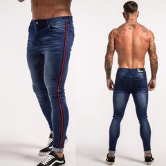 Luck Men fashion ribbon jeans stretch slim pants dark blue s