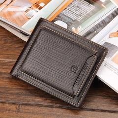 New casual multi-card short wallet cross section men wallet coffee 12.0 cm * 10.0 cm * 1.0 cm