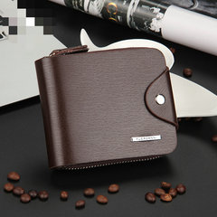 New men buckle wallet fashion zipper short bag multi-function card pack coin purse coffee/cross as picture