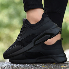 Men's sneakers, boys' shoes, sneakers, slippers, sandals, breathable sneakers, men's shoes black 40
