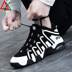 Fashion sneakers men shoes casual shoes men shoe Sports Running Breathable shock resist shoes black 43