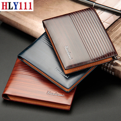New style men's short wallet Valentine's Gift-High Quality wallet large capacity embossed wallet dark coffee one size