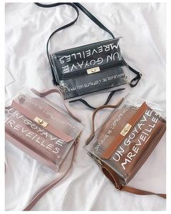2019 Summer Fashion New Handbag Transparent Women bag Sweet Printed Letter Chain Shoulder bag brown one set 22 22.5*16*10.5 pu