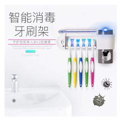 2019 New UV Toothbrush Holder, 5 Toothbrush Sterilizer Holder+ Automatic Toothpaste Dispenser normal normal normal
