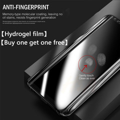 【Buy one get one free】ASUS ZenFone Max 5.5 ZC550KL Screen Hydrogel film D3