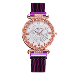 6colours Time-limited special Star Women Watch Imitation diamond International fashion temperament NO.2 Style