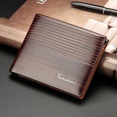 Top grade  men's short wallet, PU wallet, business men's bag, good quality wallet Dark coffee 12*9*1.5cm