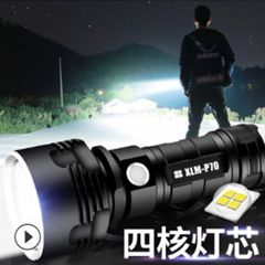 Super LED flashlight L2, XHP50 tactical flashlight, USB rechargeable waterproof super bright L2 no battery 500 meters beam 18W-25W