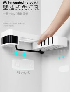 Corner shower shower shower rack holder kitchen storage rack organizer wall-mounted type black one size