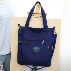 Fashion women handbags popular Canvas bag shoulder bag outer pocket zipper tote bag shopping bag blue 33*6*35cm