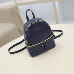 Lady Shoulders Small Backpack Bookbags blue one size
