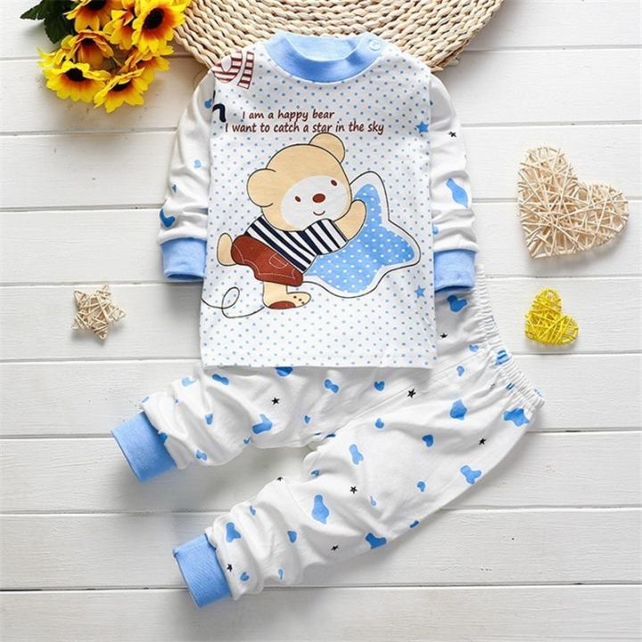 a697ae881 Baby Underwear Clothing Set Baby Shoulder Buckle 2Pcs Set Baby Boy ...
