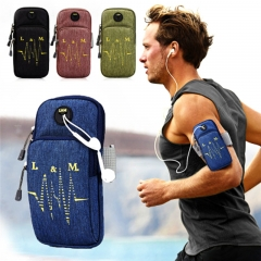Running Bag Sport Arm Bag For Phone Arm Band Phone Case Adjustable Waterproof Nylon Jogging Green PH421 99