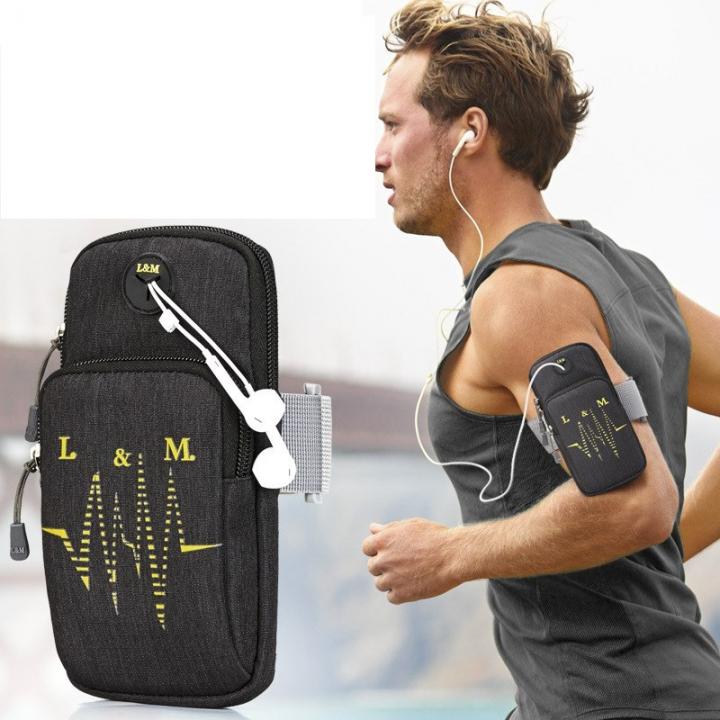 Running Bag Sport Arm Bag For Phone Arm Band Phone Case Adjustable Waterproof Nylon Jogging Black PH421 99