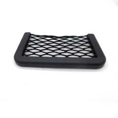 Black Durable Rubber Car Carrying Network for Cell Phones/Phablets black for phone PH217 99