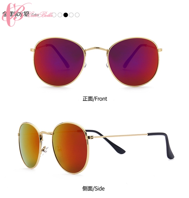 Trendy  Vogue Color Round Frame Sunglasses Special Gift Sunglasses Cestbella purple lenses normal size