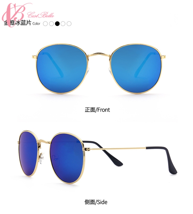 Trendy  Vogue Color Round Frame Sunglasses Special Gift Sunglasses Cestbella ice blue lenses normal size