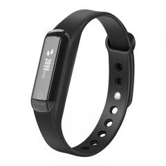 intelligent movement Step  waterproof Sleep monitor news remind intelligent wristband black