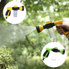 Water Gun Plant Spraying Irrigation Garden Lawn Hose Watering Gun Sprayer Car Cleaning Foam Spray