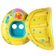 child Swimming ring baby Swimming Boat Floating ring Inflatable Sitting Circle Sunscreen Awning blue yellow one size