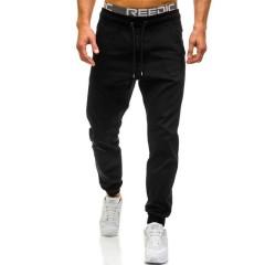 Joggers 2018 Spring New Casual Pants Men Brand Clothing High Quality Long Khaki Pants Elastic Mal