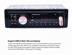 ouchuangbo 1DIN Car DVD 12V FM Aux Car Stereo Radio Audio CD MP3 Player with SD USB