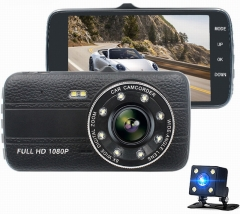 Ouchuangbo 4 inch dash cam car dvr with dual camera lens 1080P video Motion detection