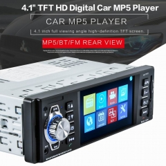 Ouchuangbo 4.1 Inch HD Digital MP3 Car Audio  radio With rear view