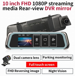 10 inch streaming media rear-view full screen DVR mirror with Dual channel support loop recording