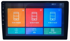 Ouchuangbo 10.1 inch HD touch screen universal car gps stereo mp5