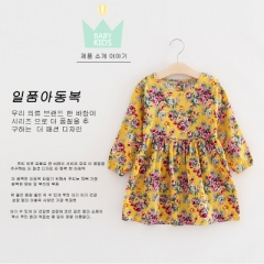 Pretty Girls Dress Lovely Floral Print Long Sleeve Flower Baby Girl Clothes Princess Dresses #01 100cm