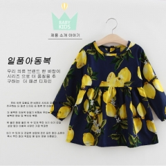 Pretty Girls Dress Lovely Floral Print Long Sleeve Flower Baby Girl Clothes Princess Dresses #08 140cm