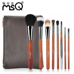 8pcs Makeup Brushes Set Wooden Stick Make Up Brushes Soft Animal or Synthetic Hair Make Up Brushes as picture