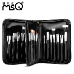 Professional 29PCS Makeup Brushes Set Tools Make-up Toiletry Kit Wool Brand Make Up Brush Set as picture