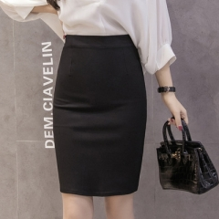 New Arrival Hot Sale Sexy Slim Fashion Women Empire Skirt Female Elegant Plus Size Solid Pencil black s