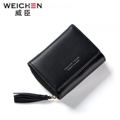 Pendant Design Small Clutch Wallets For Women, Coin Purses Card Holders Invoice Pocket PU Leather black one size