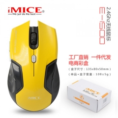 imice Wireless Mouse 2.4G USB Optical Computer mouse Gamer Mice 6 Buttons Cordless Gaming Mouse yellow wireless