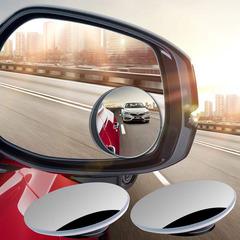 FH 1 Pair Blind Spot Mirror, HD Glass Convex Rear View Mirror 360 Degree Rotation Wide Angle Mirror